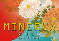 MINERVA2021(国内展 in京都)に出展